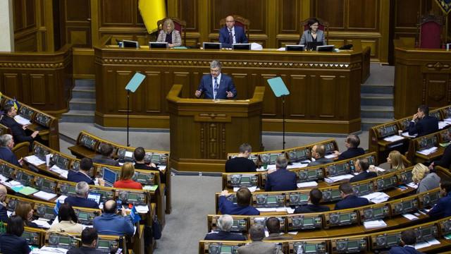 Coaliţia Ucraina Europeană din Rada Supremă de la Kiev și-a încetat activitatea