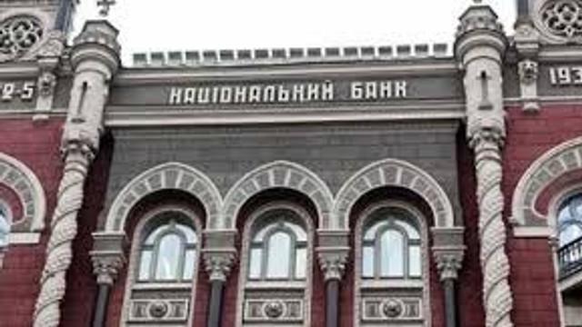 Surse din cadrul Băncii Naționale a Ucrainei au enunțat riscurile ce amenință economia Ucrainei, scrie Rador