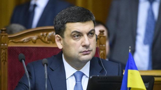 Parlamentul ucrainean a refuzat astăzi să accepte demisia premierului Vladimir Groisman