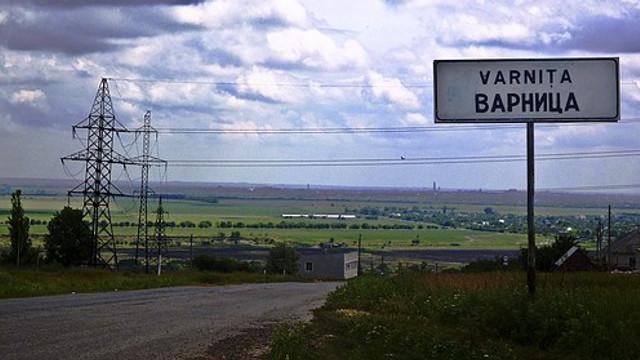 ANALIȘTI | Cedările Tiraspolului în privința localității Varnița este o tactică mai veche, ca mai apoi să ceară anumite cedări Chișinăului