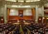 Votat în Parlamentul de la București | Alocații de două ori mai mari pentru copiii cu cetățenie română