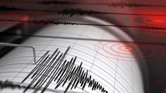 Grecia | Cutremur cu magnitudinea 5,1, înregistrat astăzi la Atena