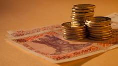 BNM majorează rata de bază aplicată la principalele operațiuni de politică monetară pe termen scurt
