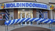 Tranzacția săptămânii | Acţiuni în valoare de 164,3 milioane ale Moldindconbank au ajuns la Doverie, în Bulgaria (Mold-Street)
