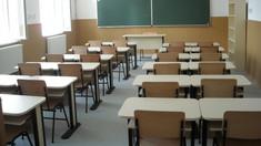 În Serbia, examenul la matematică pentru admiterea la liceu a fost amânat după ce testul a apărut pe reţele sociale