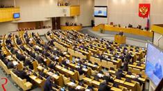 Duma de Stat a adoptat legea privind suspendarea participării Rusiei la Tratatul INF
