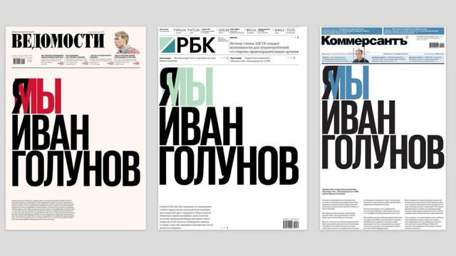 Trei ziare din Rusia publică o pagină întâi comună în sprijnul jurnalistului Ivan Golunov
