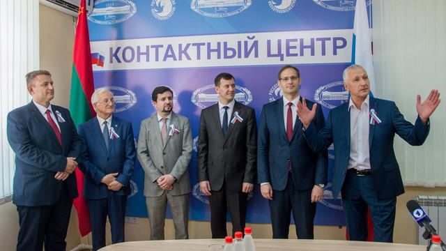 """""""Rossotrudnicestvo"""" a deschis un centru de contact la Tiraspol"""