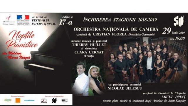 Sala cu Orgă își va încheia stagiunea cu un concert de un compozitor francez