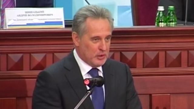 Extrădarea în SUA a oligarhului ucrainean Dmitro Firtaș, apropiat al lui Ianukovici, aprobată de Curtea Supremă din Austria