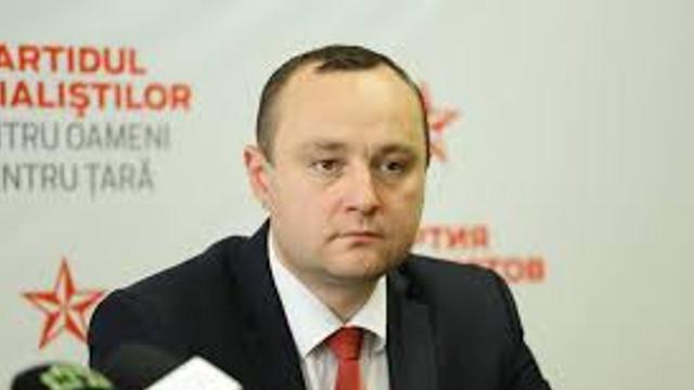 Vlad Bătrâncea a fost ales vicepreședinte al Parlamentului