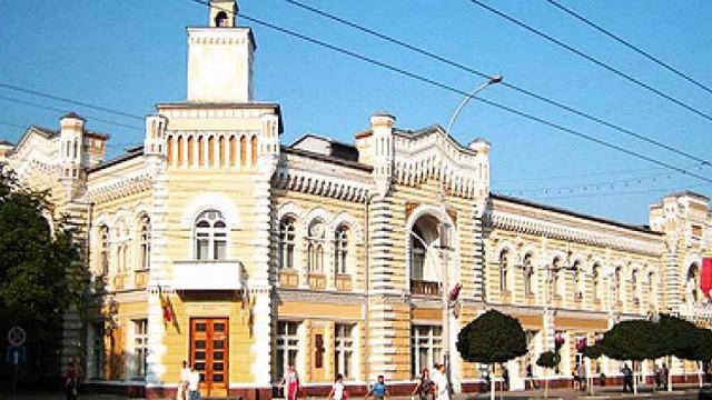 Reacția Primăriei Chișinău la articolulul realizat de Rise Moldova