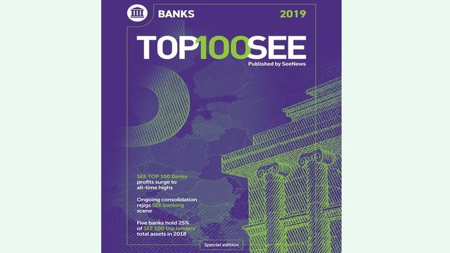 O bancă din R.Moldova se află în topul celor mai rentabile bănci din Europa de Sud-Est