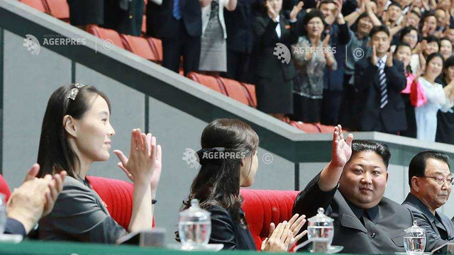 Sora lui Kim Jong Un şi-a făcut prima apariţie publică după aproape două luni
