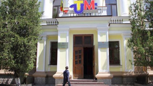 Un grup de profesori de la UTM și-a anunțat susținerea pentru Guvernul Maia Sandu