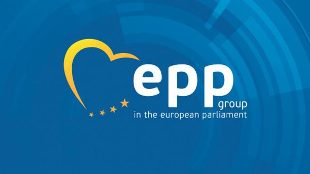 PPE din Parlamentul European cere Guvernului Filip să acţioneze responsabil şi să permită o tranziţie fără probleme
