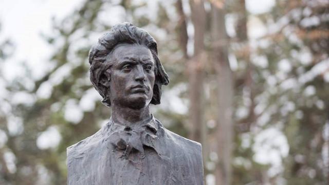 Ce evenimente sunt programate pentru a marca cea de-a 170-a aniversare a nașterii poetului Mihai Eminescu
