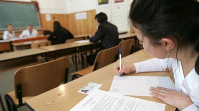 Candidații la Bac susțin examenul la disciplina de profil