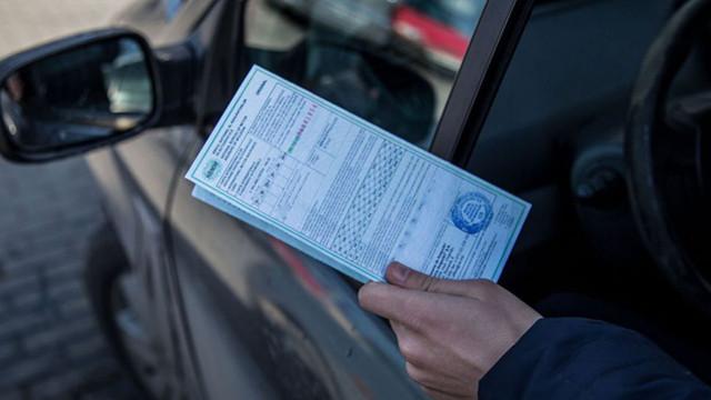 Prevederi noi privind asigurarea obligatorie de răspundere civilă auto