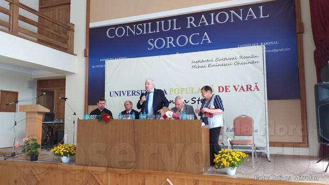"""Universitatea Populară de Vară """"Constantin Stere"""", ediția a VI-a, s-a deschis astăzi la Soroca"""