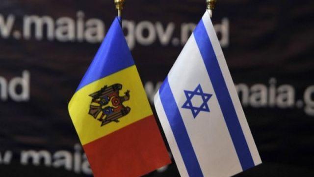 Ziarul Național: SUA nu vor aprecia decizia de a transfera Ambasada R. Moldova de la Tel Aviv la Ierusalim, crede Maia Sandu (Revista presei)