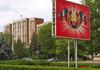 ANALIST POLITIC: Aparenta înțelegere dintre marile puteri în privința R.Moldova ar sugera că se pregătește ceva pe dosarul transnistrean