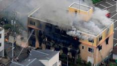 Cel puţin 33 de persoane au murit în Japonia în urma unui incendiu la un studio de animaţie