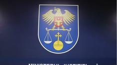 Ministerul Justiției a iniţiat elaborarea proiectului de Lege cu privire la reformarea Curții Supreme de Justiție