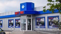 Agenţia Servicii Publice nu a retras licenta companiei ce deţine duty-free în regiunea separatistă (Mold-street)
