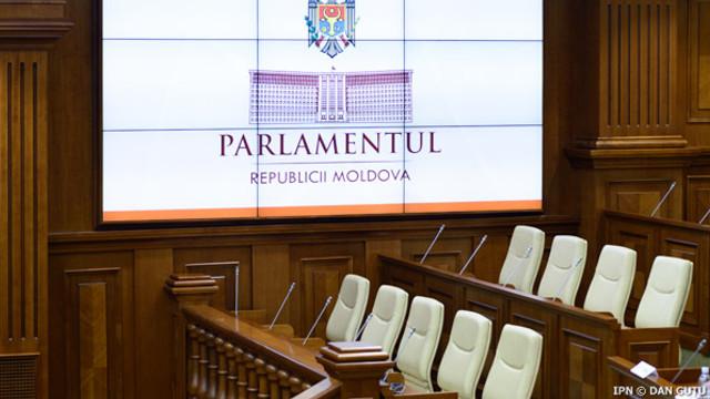 Interpretarea Legii procuraturii în lectură finală este discutată în Parlament