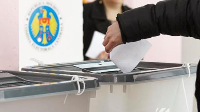 Pe 20 octombrie vor fi organizate alegeri parlamentare noi și la Nisporeni