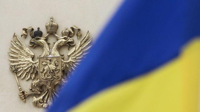 Bloomberg   Kremlinul a eșuat în tentativa de a-și asigura promovarea intereselor în Parlamentul Ucrainei