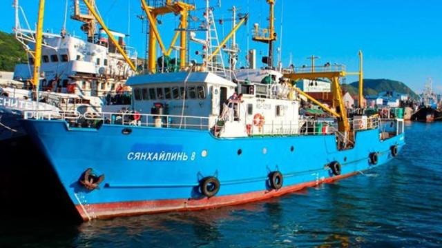 Coreea de Nord a reținut 15 cetățeni ruși și doi sud-coreeni, care făceau parte din echipajul unei ambarcațiuni ruse de pescuit