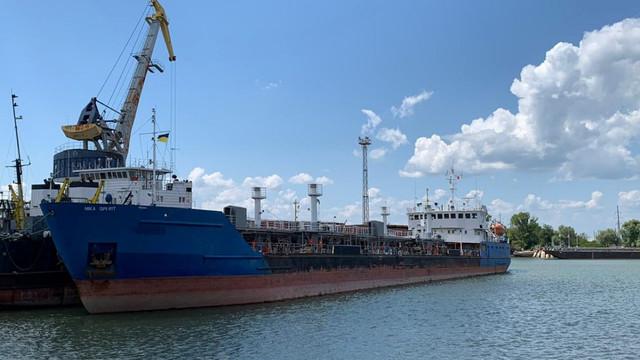 ONU face apel la evitarea unei escaladări a situaţiei în Marea Neagră, după ce Ucraina a sechestrat un petrolier rusesc