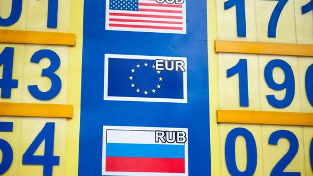 Euro va coborî sub pragul de 20 de lei