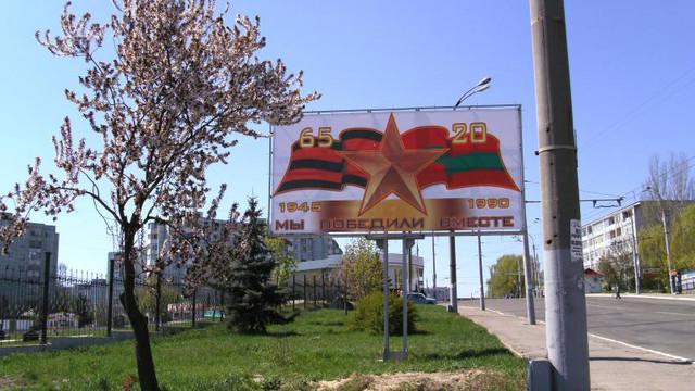 """Tensiuni pe Nistru   Administrația separatistă de la Tiraspol a instalat abuziv 22 de posturi """"grănicerești"""" în Zona de Securitate"""