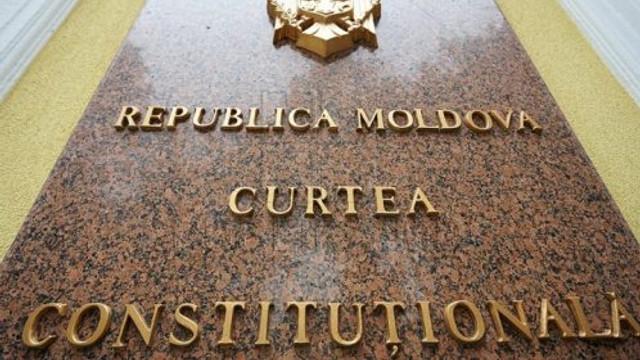 Ce spun unii dintre pretendenții la funcția de judecător al Curții Constituționale din partea Parlamentului