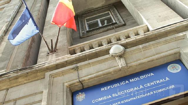 A fost stabilită data alegerilor parlamentare noi pentru înlocuirea celor trei foști deputați