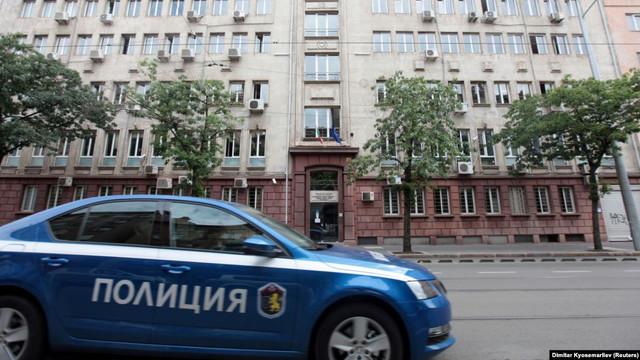 Hakerii au spart serverele Ministerului de Finanţe de la Sofia, făcând publice date personale