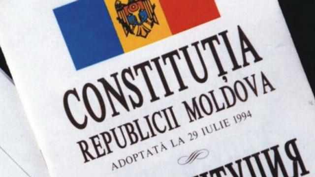 Astăzi se împlinesc 25 de ani de la adoptarea de către Parlament a Constituției Republicii Moldova