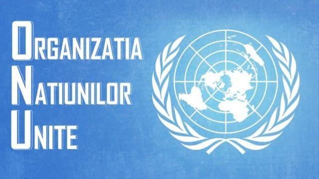 ONU: Să nu abordăm schimbările climatice cu aceeași dezbinare cum am gestionat coronavirusul! La pandemie am picat testul