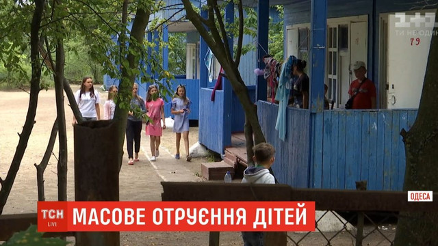 Universitatea de Medicină declină responsabilitatea pentru intoxicația copiilor din tabăra de la Sergheevka, în Ucraina