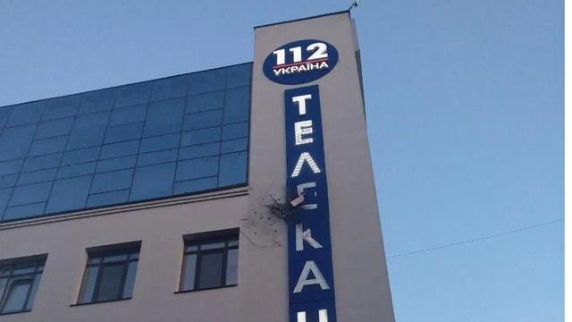 Atentat la Kiev | Sediul postului de televiziune