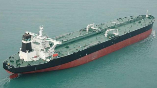 Iranul a capturat o navă în Golful Persic