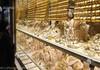 Turcia vrea să exporte bijuterii în valoare de şase miliarde de dolari în 2019