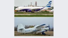 Două avioane au fost aproape de a se ciocni în spațiul aerian al R.Moldova, angajat MoldAtsa