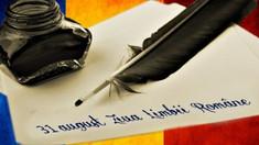 Istoria la pachet | 30 de ani de la revenirea la alfabetul latin și la limba română