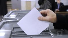 Începe campania electorală pentru alegerile locale din 20 octombrie