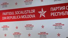 PSRM a stabilit candidaţii la funcțiile de primar și consilier în proporție de 90%