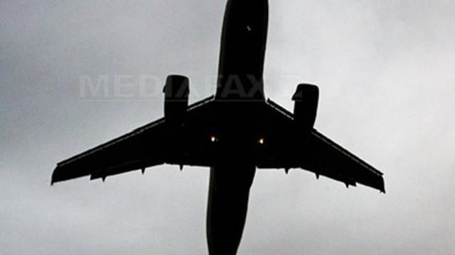 Un avion cu 234 de persoane la bord a aterizat forţat pe un câmp lângă un aeroport din Moscova
